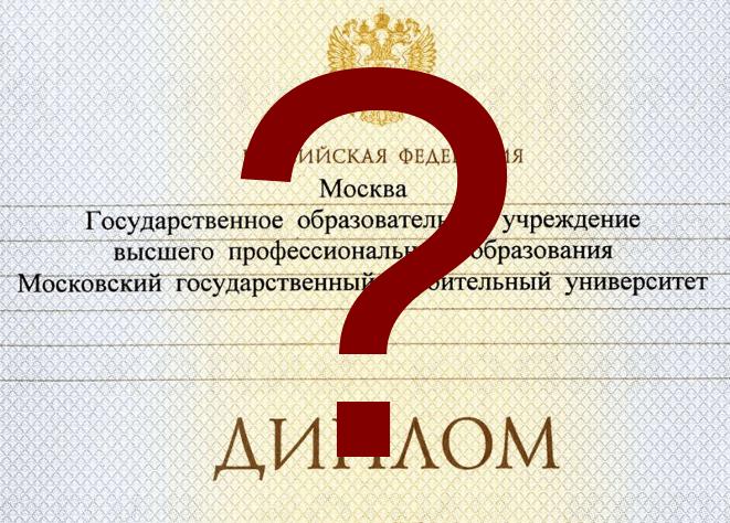 Übersetzen – nicht anerkennen: Übersetzen von Diplomen und Zeugnissen